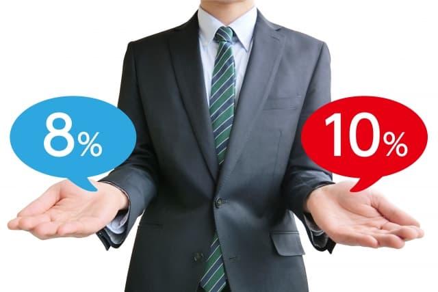 新聞 軽減税率 対象,新聞 軽減税率