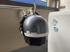 新聞配達 ヘルメット 洗い方