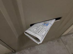 新聞配達 ポスト 入れ方