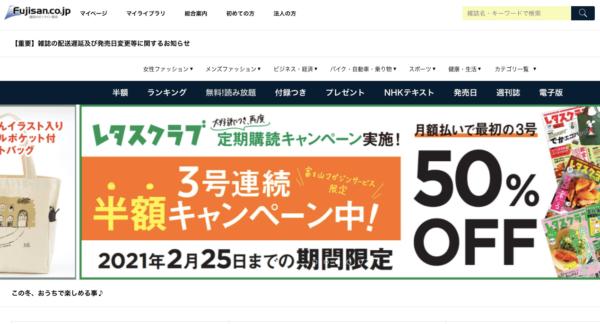 英字新聞 購入方法,英字新聞 購入 アマゾン